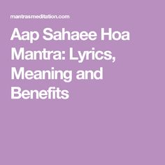 Aap Sahaee Hoa Mantra: Lyrics, Meaning and Benefits