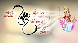 Maa Katyayani Mantra – Om Katyayani Mahamaye: Lyrics and Benefits